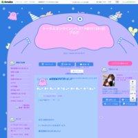 トーラムオンラインブログ